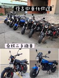 🎡桑妮二手機車🎡 MY150 #AIR150 #雲豹系列 #小雲豹