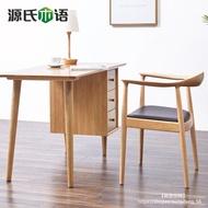 【歐意空間】源氏木語純實木餐椅日式水曲柳總統椅時尚白蠟木書桌椅休閑咖啡椅89