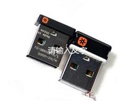 正品羅技鍵盤滑鼠優聯接收器M280M545M325M705M905M950MK330MK520