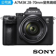【SONY 索尼】A7M3K 28-70mm變焦鏡組(公司貨)