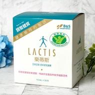 洛特 LACTIS乳酸菌 10ML/支,30支/盒 腸胃保養 日本進口