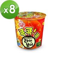 【韓國不倒翁OTTOGI】辣炒年糕風味乾拌杯麵(65g)x8入