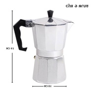 hot Pezzetti ltalexpress Alumonium Moka Pot 6 Cup หม้อต้มกาแฟ เครื่องชงกาแฟสด เครื่องชงกาแฟ เครื่องทำกาแฟสด าด 6 ถ้วย รุ่น PEZZETTI italexpress