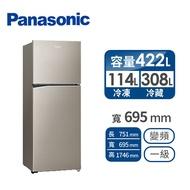 國際牌Panasonic 422公升 雙門變頻冰箱 NR-B420TV-S1(星曜金)免費標準安裝定位+買即贈韓製厚釜不沾深炒鍋