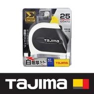 【TAJIMA 田島】自動固定捲尺 5.5米x25mm/公分 附安全扣(SFSS2555)