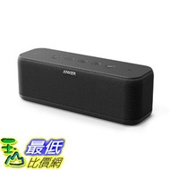 [7美國直購] 音箱 Anker SoundCore Boost 20W Bluetooth Speaker with BassUp Technology 12h Playtime