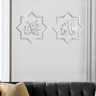 New Design Mirror Sticker Islamic Wall Art Mirror Acrylic Decoration Sticker Like A Mirror