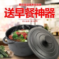 Old-Fashioned Cast-iron Stewing Pot Soup Pot Traditional Cast Iron Pan Pot No Coating Cast-iron Pot Handmade Thick Cookware