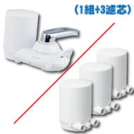 [DUSKIN]高效能淨水器(1組+3濾芯)組