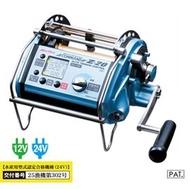 ☆鋍緯釣具網路店☆ MIYA(米亞)  COMMAND  CZ-20DC  24V  電動捲線器