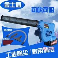 鋰電池吹風機 充電式吹風機大功率鋰電吹吸兩用工業用車載電腦清灰除塵器鼓風機T