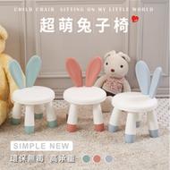NUNA沐納-北歐風Q萌兒童兔子椅學習椅凳/休閒椅餐椅