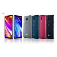 預購代購 韓版 LG G7 G7+ 4+64 6+128 單卡 黑 紅 藍 灰 配件齊全