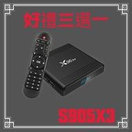 佛心2020新款《贈品三選一》X96 AIR 4+32G 電視盒  IPTV 4+128G 8K高清 播放 H96MAX
