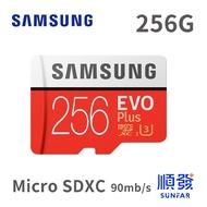 Samsung 三星 EVO Plus Micro 256G UHS-I U3 C10 記憶卡  SD卡 台灣公司貨