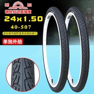 【Gaoqi】New Chaoyang tire 24*1.5/1.75 bicycle inner and outer tire 24X1.50 city car 24 inch 40-507