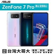 ASUS ZenFone 7 Pro ZS671KS 8G/256G 5G手機  攜碼台灣大哥大月租專案價  限定實體門市辦理