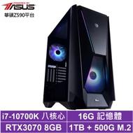 華碩Z590平台[岩龍星官]i7八核RTX3070獨顯電玩機(搭載ASUS TUF-RTX3070-O8G-GAMING 顯示卡)