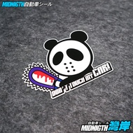 Cartoon Panda Don'T Touch My Car Reflective Stickers
