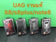 UAG Monarch Case for  GALAXY S8/S8plus( AAA เทียบแท้ )