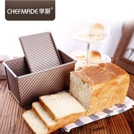 [CHEFMADE] CORRUGATED LOAF PAN 450G / 300G - WK9054 WK9088 WK9404 WK9403