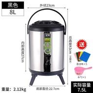 奶茶桶 飲料桶 8L商用保溫桶304不銹鋼奶茶桶豆漿桶 咖啡果汁涼茶桶水龍頭 年貨節預購