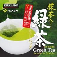 Kirkland Signature 科克蘭 日本綠茶包(1.5gx100入/盒)