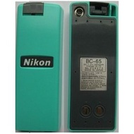 BC-65 Nikon全站儀用電池