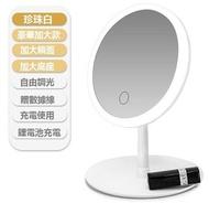 大笪地 - LED燈化妝鏡(白色帶燈款【單色】180*280mm(寬*高))#1009_0111A
