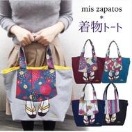 Japan Mis Zapatos Kimono 2 Way Handbag/cross-body Bag