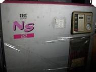 日本 I H I 30HP螺旋式空壓機