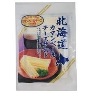 #悠西將# {現貨} 日本北海道 鱈魚起司條 乳酪條 芝士條 起司條 加曼貝爾 切達 起司 日本起司條 北海道起司
