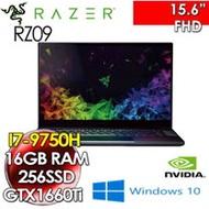 雷蛇 RAZER RZ09-03009T21-R3T1 15.6 i7-9750H/16G/256G SSD/1660Ti/15.6 FHD/WIN10 電競筆電