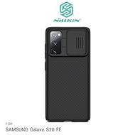 NILLKIN SAMSUNG Galaxy S20 FE 黑鏡保護殼