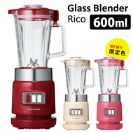 recolte garasuburendariko/rekoruto Glass Blender Rico Smart Kitchen