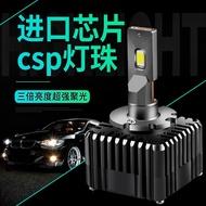 ◑ﺴ✵汽車led大燈超亮D1S D2S D3S D4S D5S D2H燈泡 近光遠光5改裝海拉