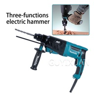 Hand-held shockproof hammer Industrial concrete drill Three functions Hammer drill Hammering Single drill electrical tools