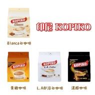 🌸印尼🌸KOPIKO 可比可咖啡 3合1咖啡 即溶咖啡