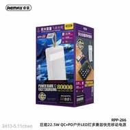 practical▦☈[SG]REMAX RPP-266 80000mAh Powerbank 22.5W QC+PD Fast Charging Portable Charger