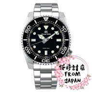 【日本原裝正品】SEIKO 精工GS GRAND SEIKO 高耐磁 日本製 高級精準石英男錶 防水 SBGX335
