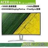 ACER宏碁 ED273 A 27型VA曲面電競液晶螢幕