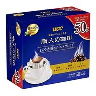 UCC Drip Coffee Artisan#39s Coffee Mild Blend 50 Packs
