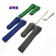 錶帶屋 代用 勞力士 Rolex 黑水鬼 16610 daytona20mm 圓弧頭PU膠錶帶膠帶(單賣膠帶)