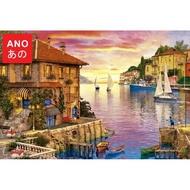 Jigsaw Puzzle Educa 5000 pieces The Harbour Evening Mediterranean Harbour