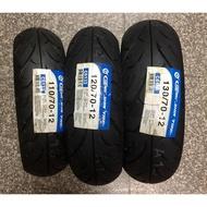 【阿齊】正新 C6133 110/70-12 120/70-12 130/70-12 台灣製 機車輪胎 12吋