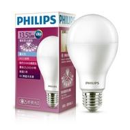飛利浦PHILIPS 第7代 舒視光 13.5W LED燈泡 4入組