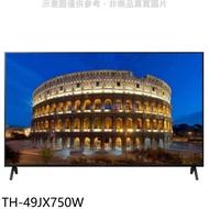 樂點3%送=97折★(含運無安裝)Panasonic國際牌【TH-49JX750W】50吋4K聯網電視
