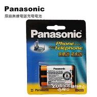 Panasonic 家用無線電話充電電池 HHR-P104