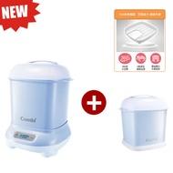 康貝 Combi Pro 360高效消毒烘乾鍋(靜謐藍)+ Pro 360奶瓶保管箱