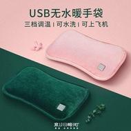 石墨烯暖寶寶熱水袋USB充電式暖手寶電熱暖手袋絨布暖肚子熱敷  新年鉅惠 台灣現貨